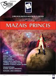 Mazais_princis_izrade_2